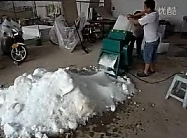 大型商用沙冰机打冰机刨冰机碎冰机破冰机大型冰块粉碎机海鲜用冰