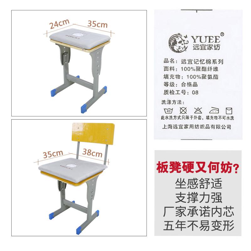 卡通记忆棉坐垫学生教室椅子凳子垫子可爱宿舍椅垫冬季防滑屁股垫