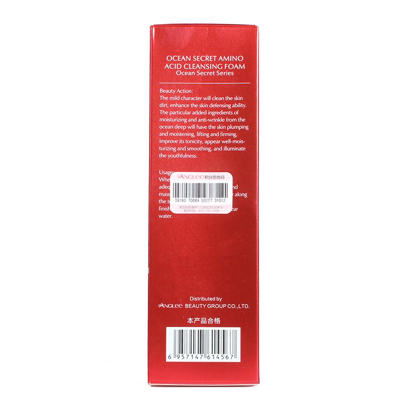 新品 150ml  菲莎妮丝海之秘龄氨基酸洁面泡沫 泡沫细腻质地轻柔