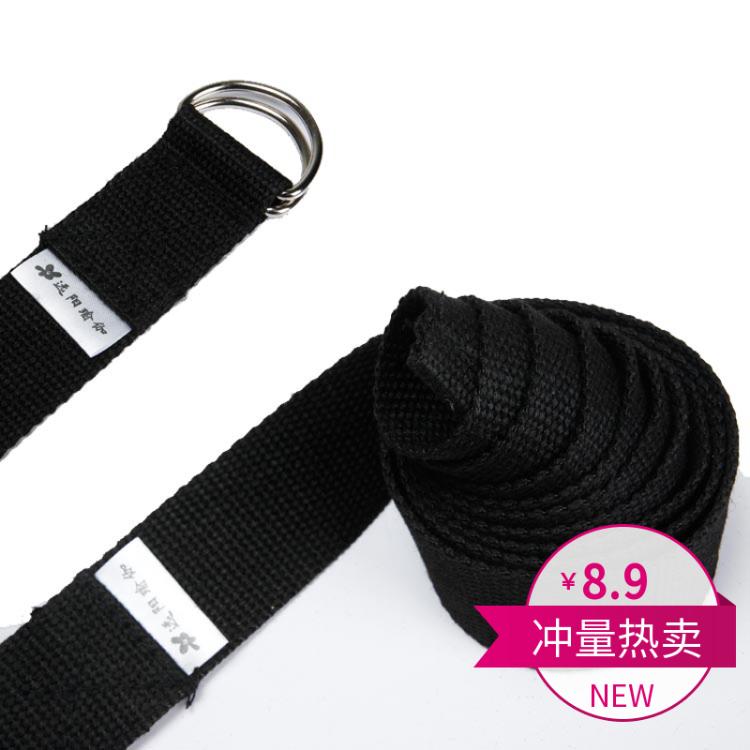 遠陽瑜伽正品高品質專業瑜伽配件純棉伸展帶/瑜伽繩 黑色2件包郵