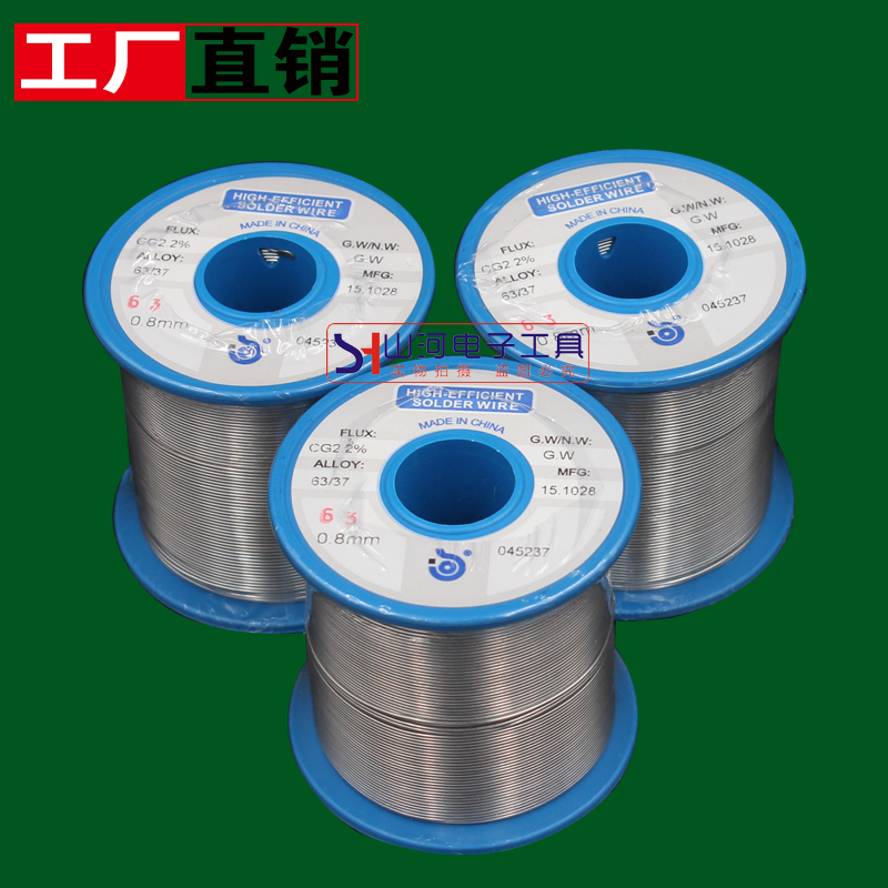 东莞宝泰锡线焊锡丝有铅63A/37低熔点松香芯0.8 1.0MM免洗750G