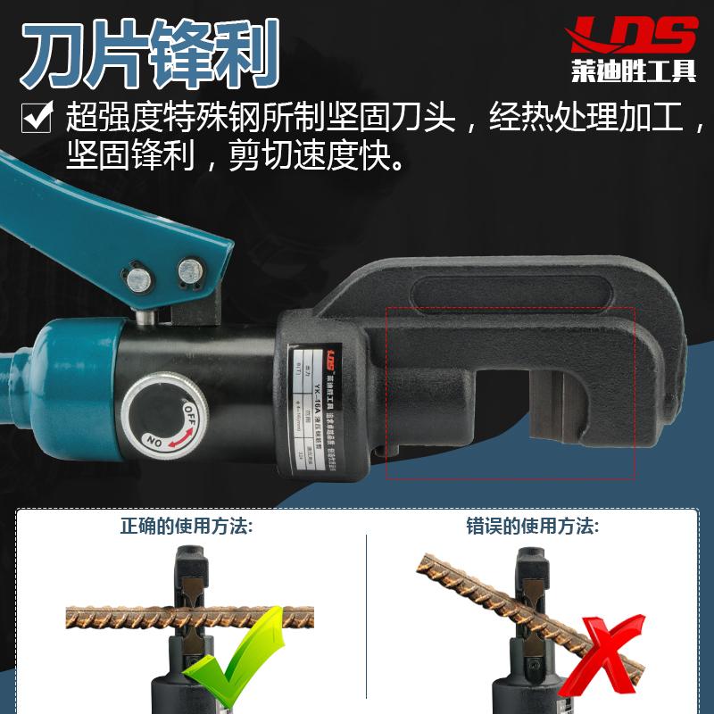 HNK-12mm 16mm 22mm 快速液压钢筋剪 手动液压剪断线钳钢筋剪