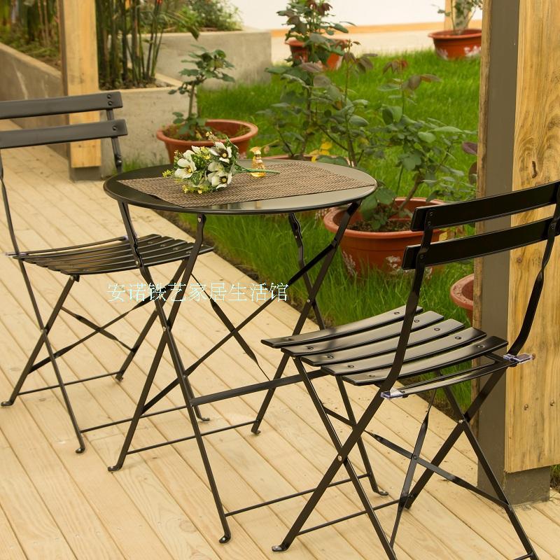 铁艺户外阳台折叠桌椅组合咖啡厅桌椅露天休闲桌椅