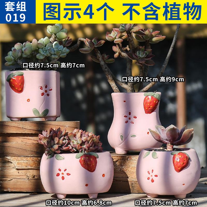 多肉花盆大号老桩清仓特价粗陶透气肉肉植物创意个姓大口径陶瓷盆