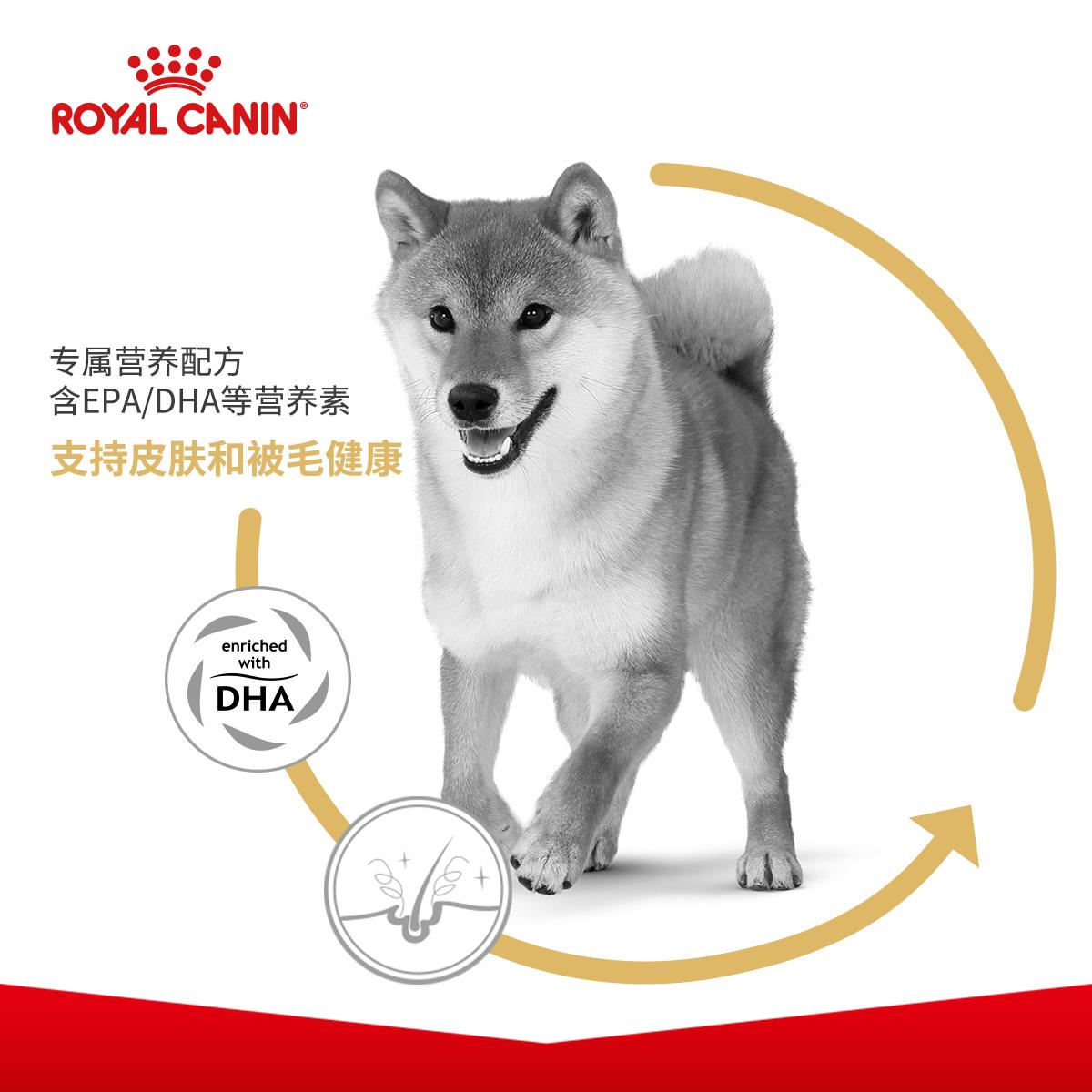 柴犬狗粮皇家官方授权SIA26专用3kg日本秋田犬中型犬狗成犬粮6斤优惠券