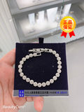 Shi Hong Kong on behalf of the UNPROFOR Swarovski crystal pavé white gold bracelet ANGELIC female 5071173