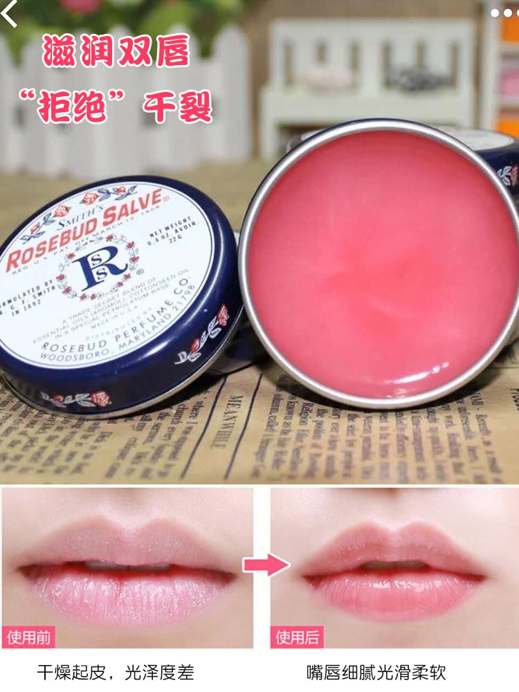 美國 Rosebud Salve玫瑰花蕾膏22g護脣/潤脣膏 保溼滋潤