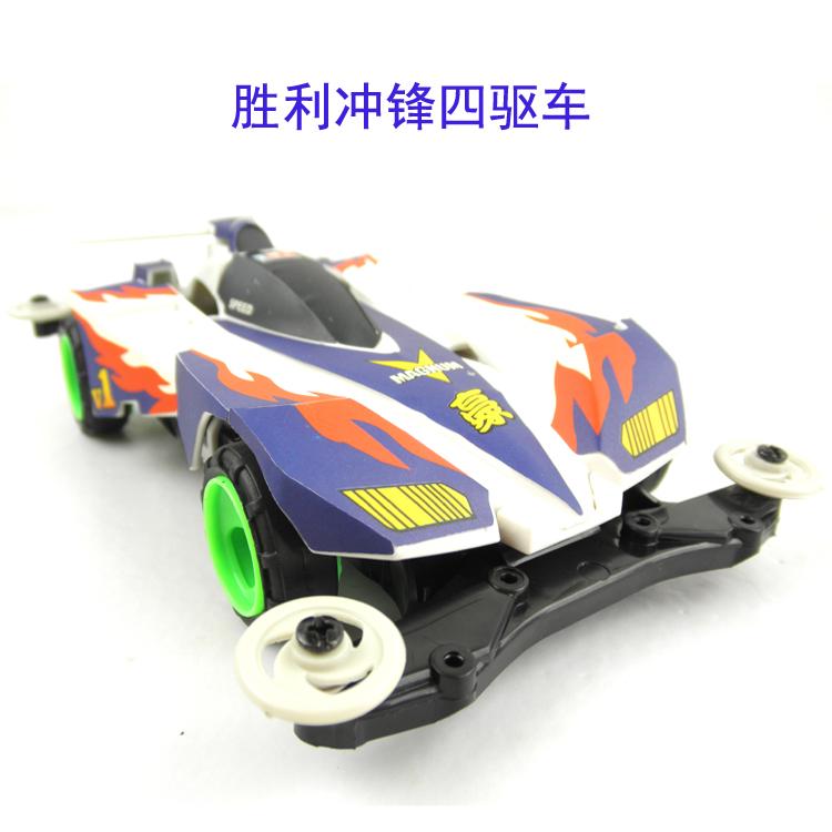 奥达巨无霸迅雷电动拼装四驱车MS底盘四驱兄弟可升级双头马达赛车