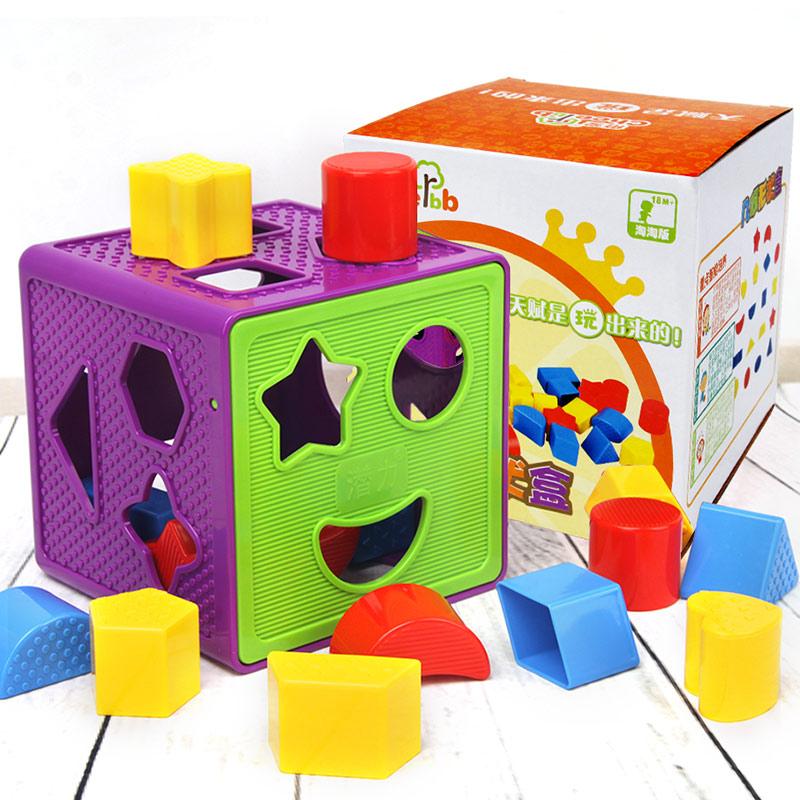 婴儿几何形状配对积木宝宝益智认知儿童玩具智力盒子1-2-3岁男孩