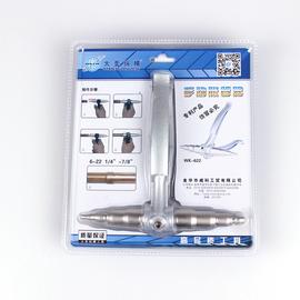 铜管胀管器手动涨管器WK-622空调管焊接维修扩口器扩管器制冷工具