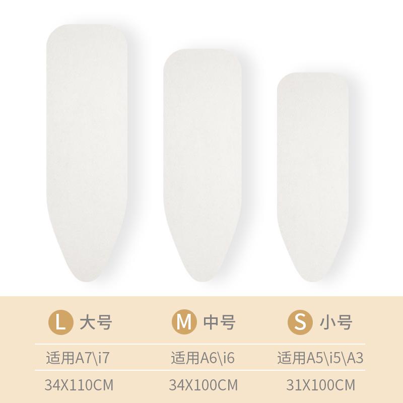烫衣板熨衣板烫台棉垫子36寸熨衣板专用隔热毛毡针织棉垫加厚