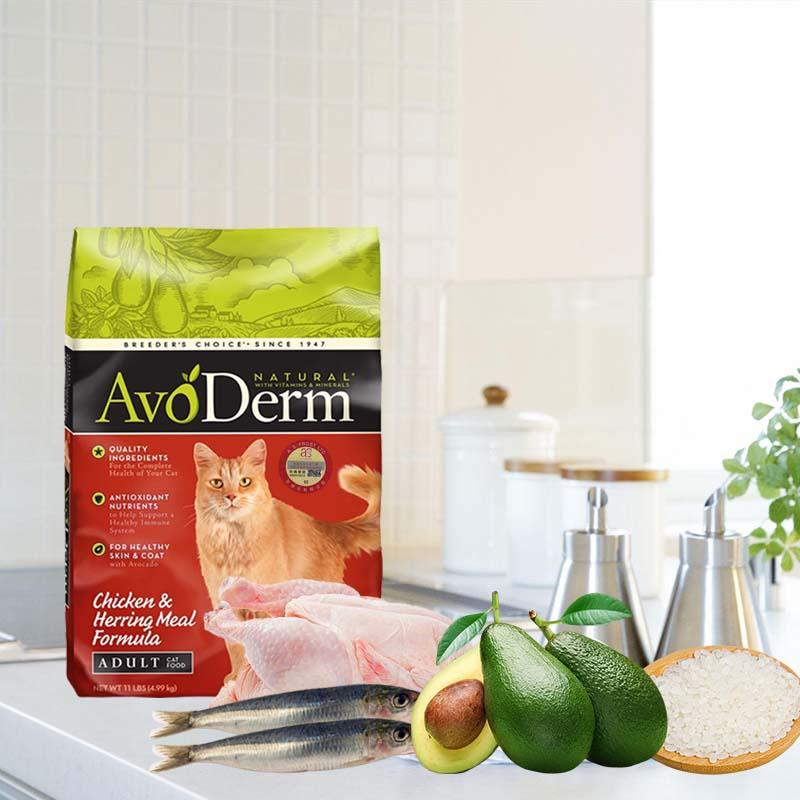 美国进口avoderm牛油果猫粮成猫5kg11磅鸡肉鲱鱼天然美毛增肥发腮优惠券