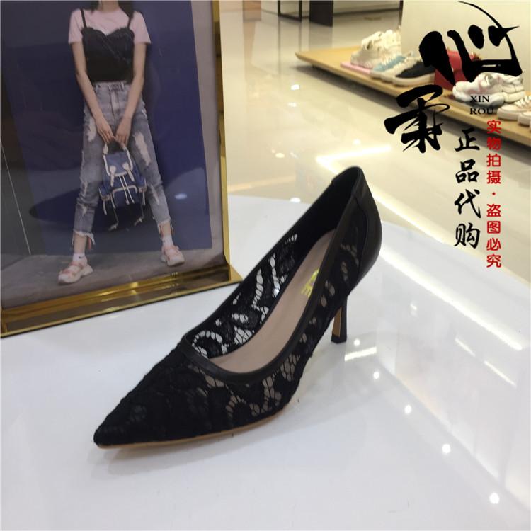 U2F1D U2F1 秋款细高跟蕾丝尖头浅口女鞋单鞋 2019 百丽国内正品代购