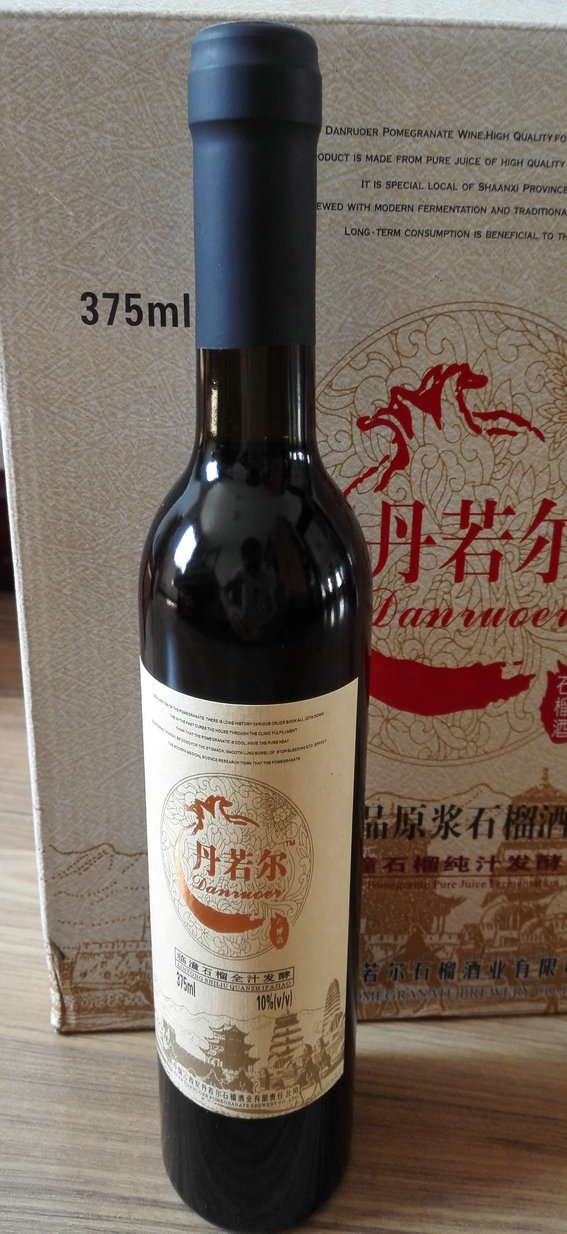 红酒淘金钱狂欢送礼佳品 375ml 陕西临潼特产丹若尔黄标原浆石榴酒