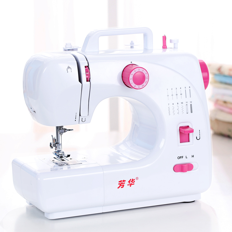 Buy 40 Youth Household Electric Sewing Machine Multifunction Mini Beauteous Youth Sewing Machine