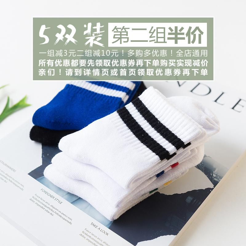 秋冬季新款韩版二杆条纹中筒袜子运动休闲棒球女士袜纯棉袜子 2018