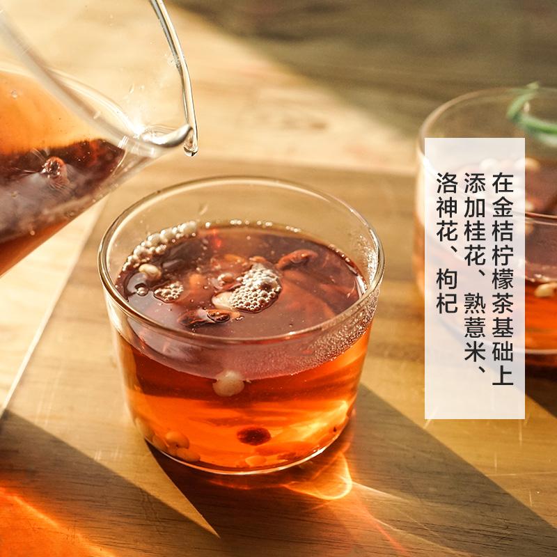 北鼎 金桔柠檬桂花茶水果茶果粒茶袋泡组合花草茶干片茶包泡水喝