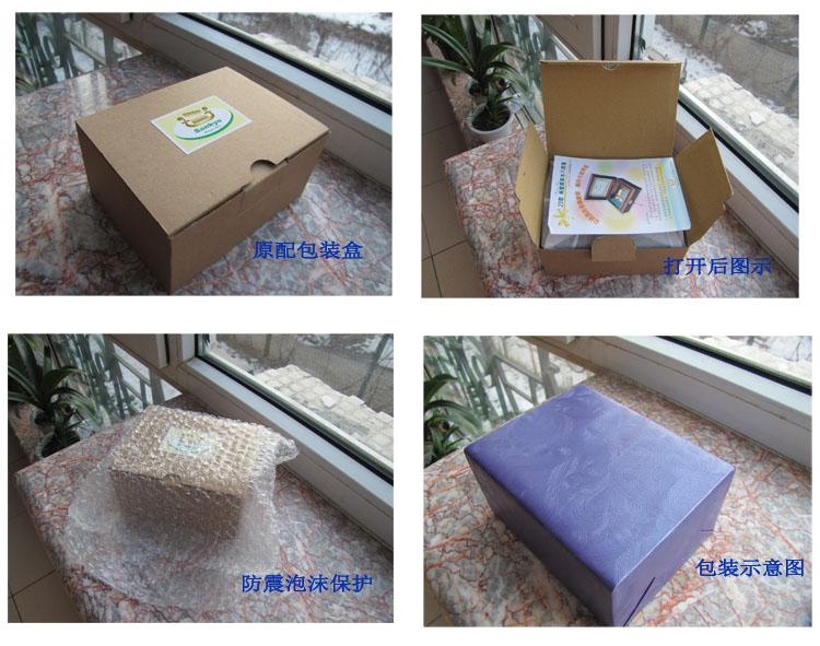日本天空之城生日礼物送男生女生 音乐盒八音盒 木质 Sankyo 音 23