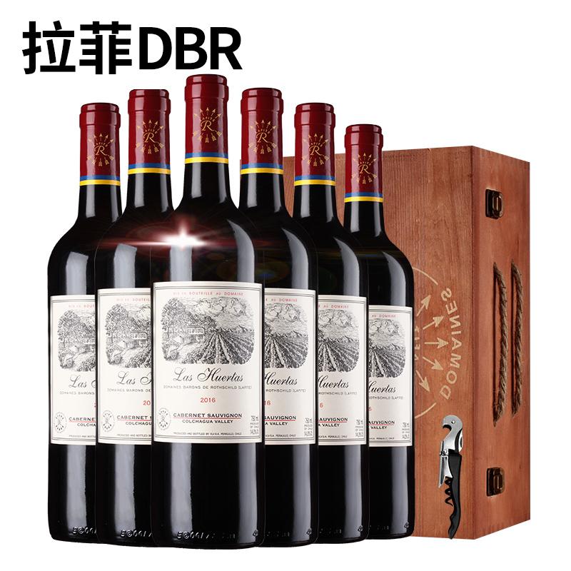 6 拉菲红酒 拉菲官方正品原装瓶进口巴斯克花园干红葡萄酒整箱 支装