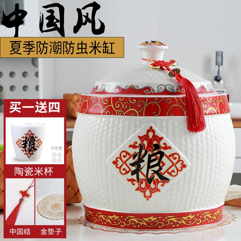景德镇陶瓷米缸米桶储米箱10kg20斤装带盖密封桶家用防潮防虫米罐