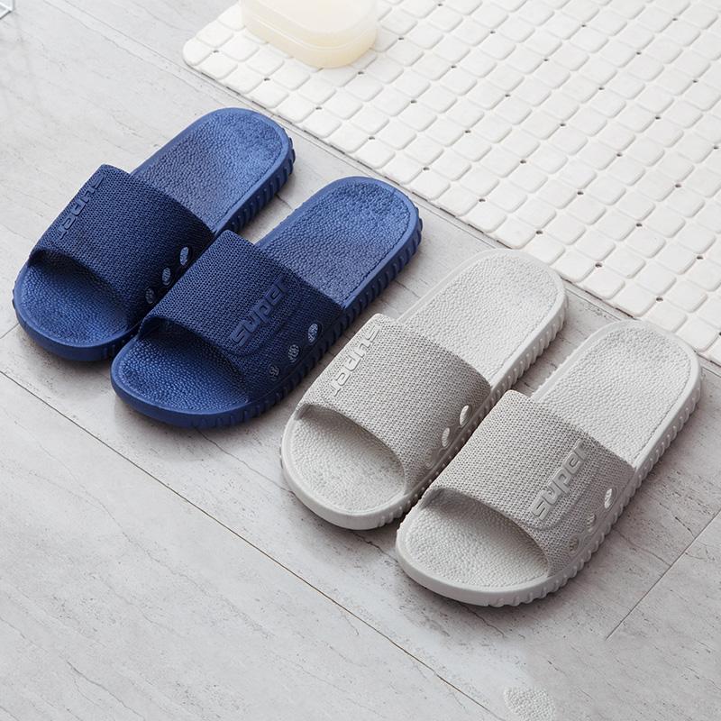 居家家日式室内软底拖鞋浴室洗澡防滑情侣凉拖鞋女夏季男士家居鞋