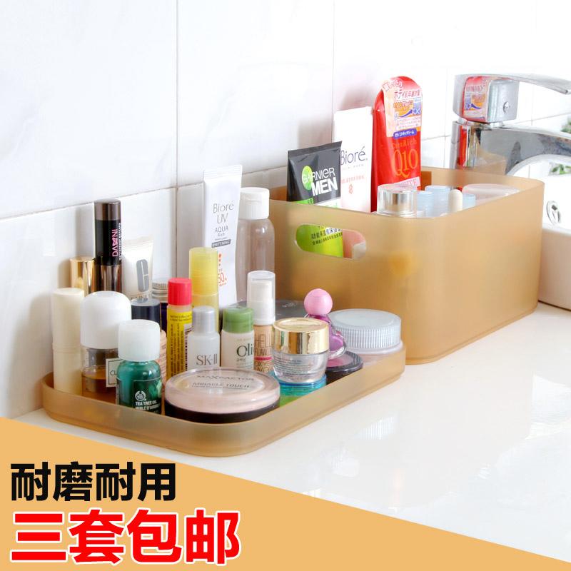 居家家桌面收纳塑料盒子透明办公桌书桌整理盒梳妆台化妆品收纳盒