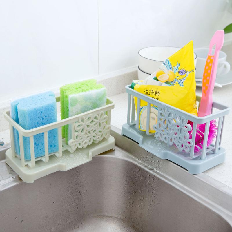 居家家 塑料瀝水架檯面清潔抹布架 廚房用品海綿收納置物架收納架