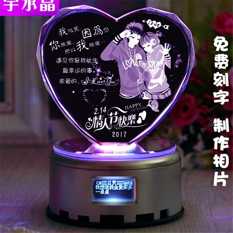 水晶球音乐盒旋转生日礼物男生送女友创意定制照片七夕情人节礼物