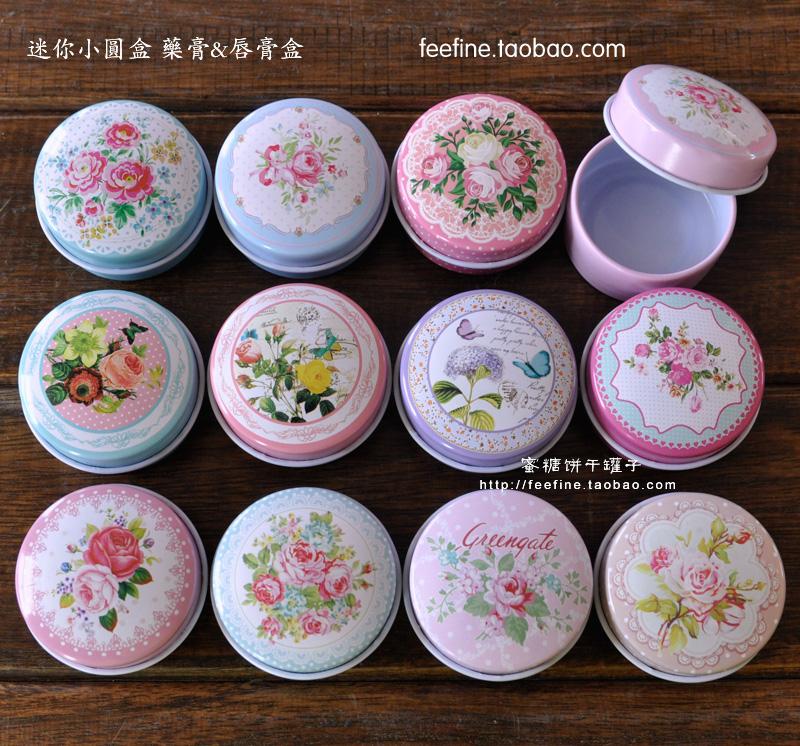 圓形迷你小鐵盒DIY紫草脣膏盒小圓盒小藥盒便攜藥膏盒