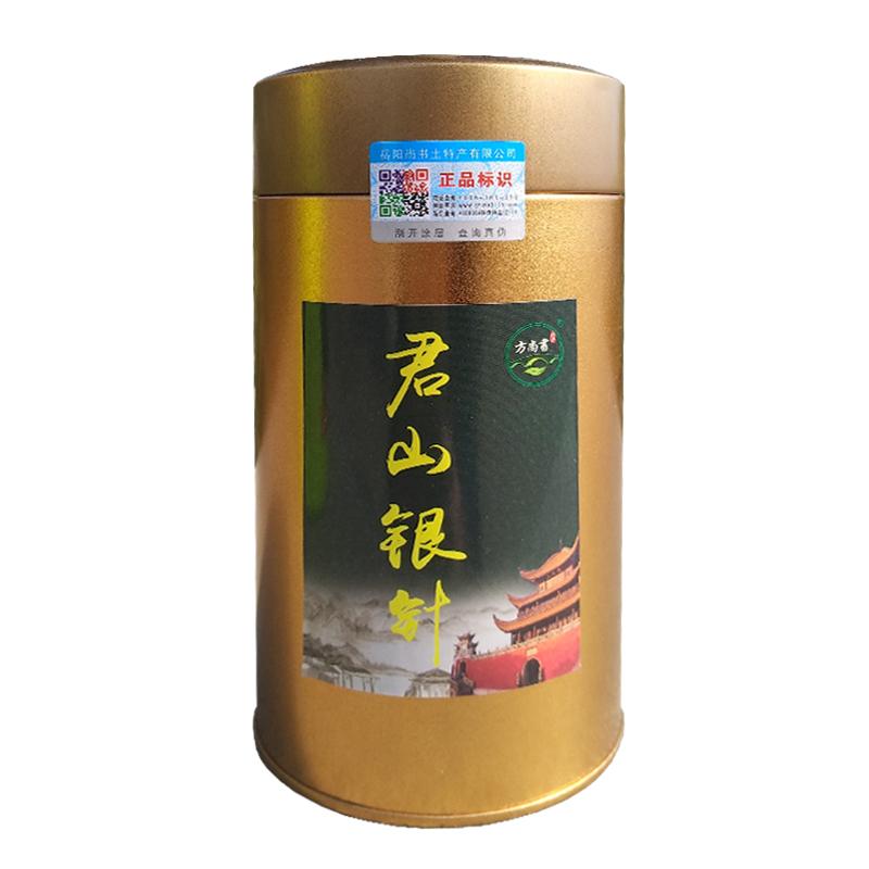 年新茶 2018 克 100 君山银针黄茶手工茶头采茶好茶