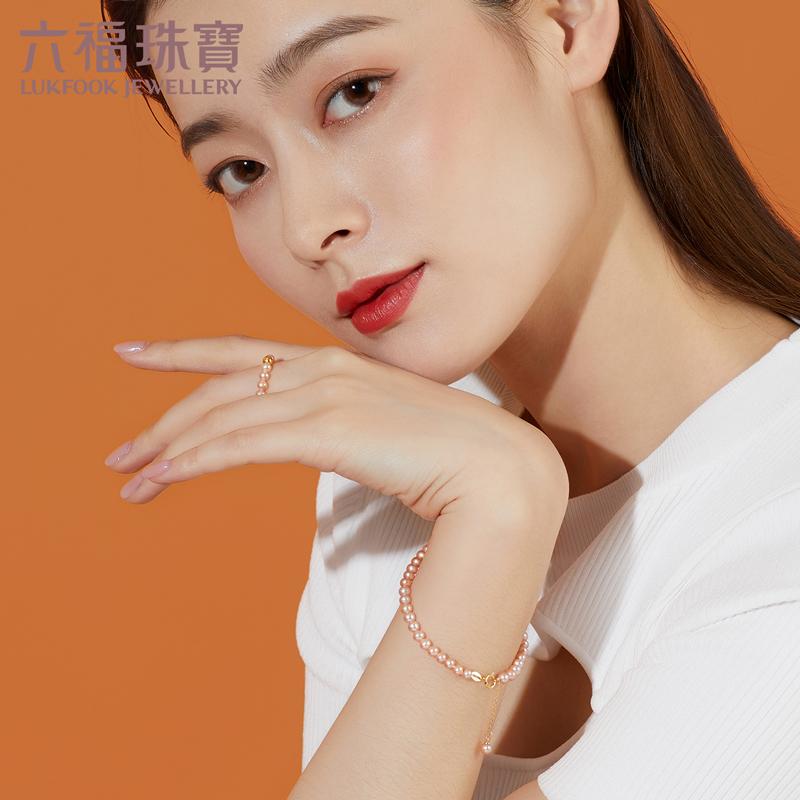 F48DSKB0006Y 金手链女橘色淡水珍珠手链定价 18K 六福珠宝珍珠手链