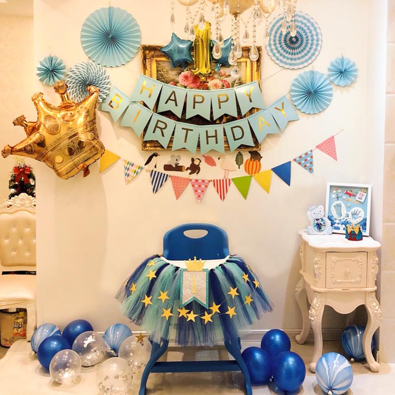 宝宝餐椅装饰tutu纱桌围裙甜品台桌布周岁生日布置装饰桌纱儿童