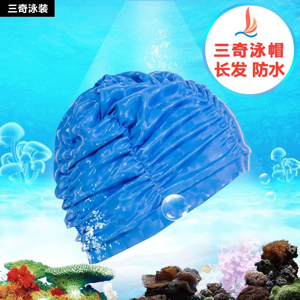 时尚3D百褶女士PU泳帽 褶皱涂层 成人长发加大护耳游泳帽