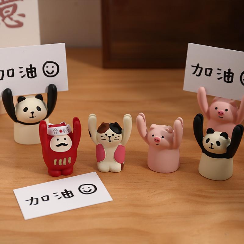 小日子不翻篇举牌小猪,送同学可爱加油礼物