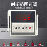 Factory direct sales DH48S-2Z 9999H digital display time relay time unit on the right