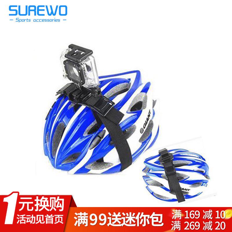 單車頭盔帶 For Gopro Hero7/6/5大疆運動相機配件自行車頭盔支