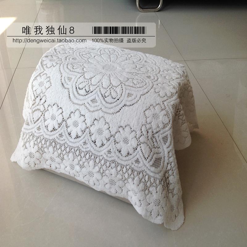 镂空蕾丝盖米白色梅花图案打印机罩盖巾防尘布罩床头柜盖布包邮
