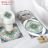 Toilet seat sticker Toilet cover decorative base wall sticker self-adhesive U-shaped waterproof non-slip mat bathroom non-slip mat