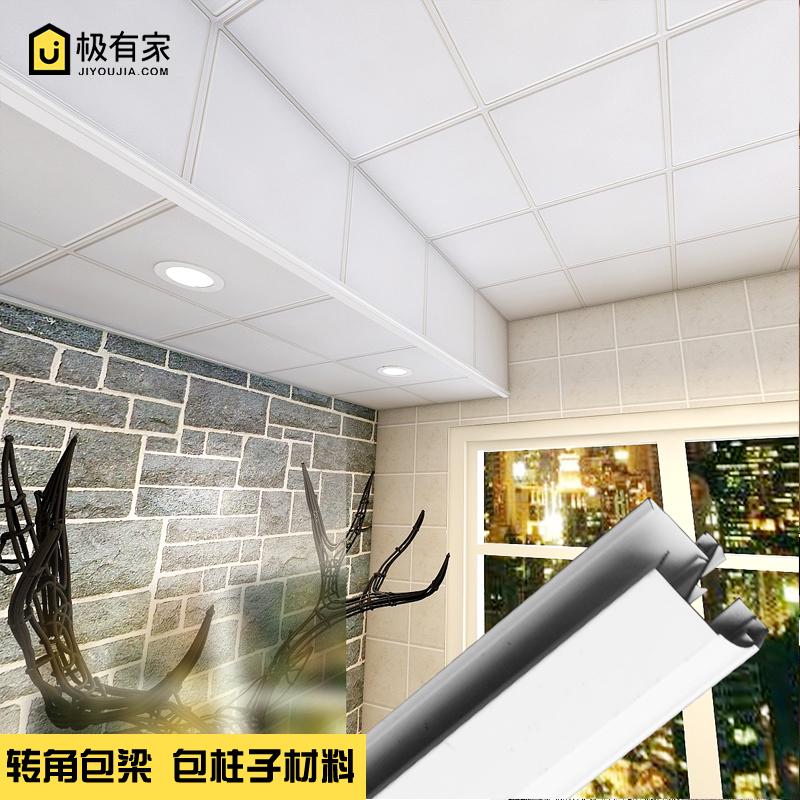 二级铝梁 铝扣板集成吊顶错层半吊梁加高空调格栅铝合金窗帘盒