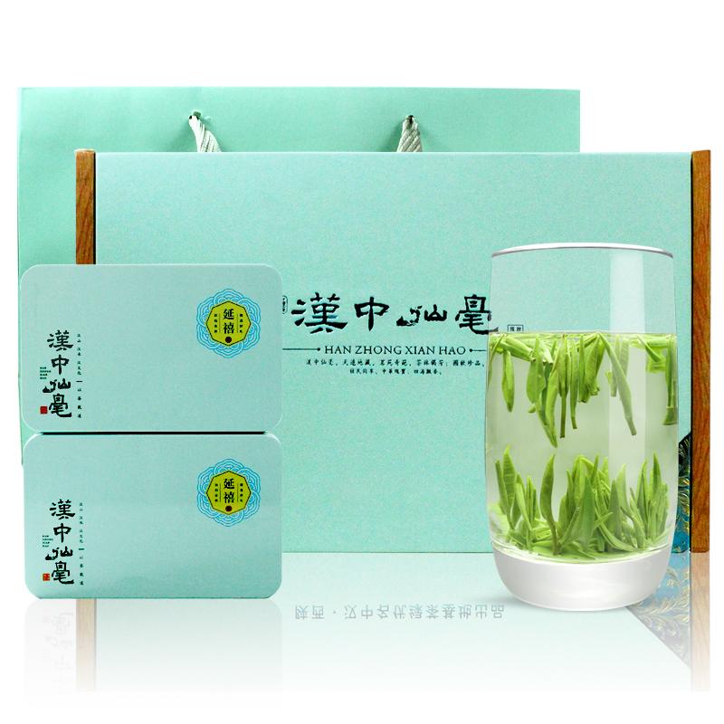 午子仙毫雀舌茶叶汉中绿茶精美礼盒装 汉中仙毫新茶 汉江春 2020