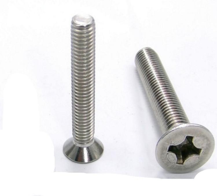 门禁电磁锁固定螺丝 磁力锁加长螺丝 吸铁板螺丝螺杆 吸力锁螺丝