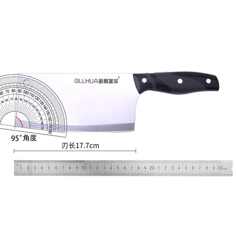 砧板刀具套装厨房全套家用切菜刀菜板二合一不锈钢宿舍厨具组合装