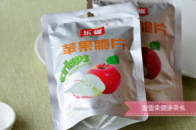 包邮苹果脆片乐滋/乐稵冻干苹果脆干果蔬脆蔬果脆水果干20g* 20袋