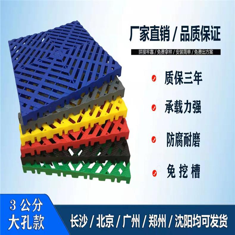 洗车魔方房格栅免挖槽塑料拼接格栅4S店地垫加厚30防滑垫网格板