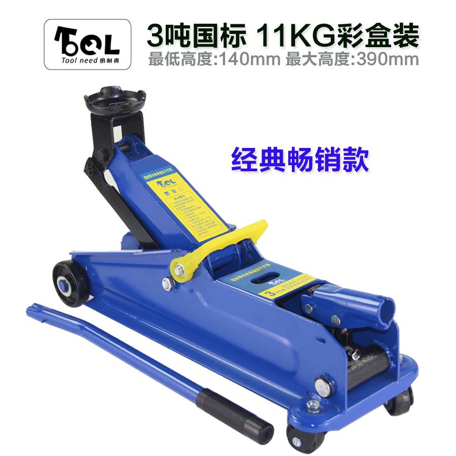 换轮胎工具 SUV 手动 2T3T 液压 汽车轿车小车 吨卧式千斤顶 2 车用
