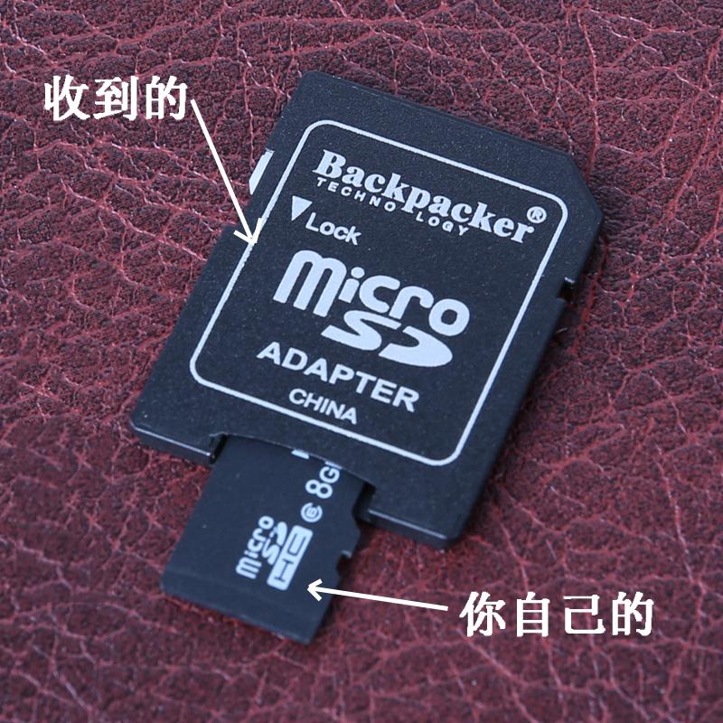 背包客正品TF转SD卡套手机汽车导航卡转相机大卡闪存卡转接套包邮