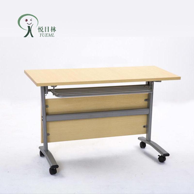 悦目林 职员折叠培训桌可移动员工长条会议桌侧翻简约阅览课桌子