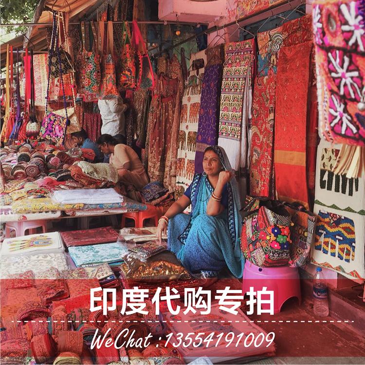 印度老繡刺繡手工真皮背包水桶包飾品類專拍