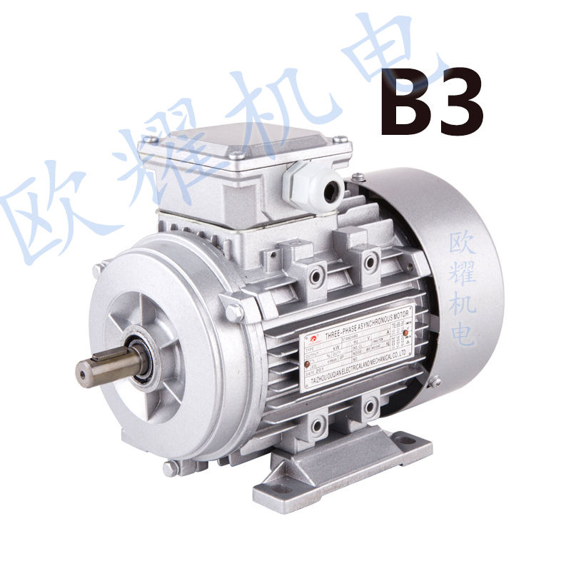 750w 铜线 380V 轴铝壳电机 19 转 1400 三相异步电动机 4 0.75KW ys8024