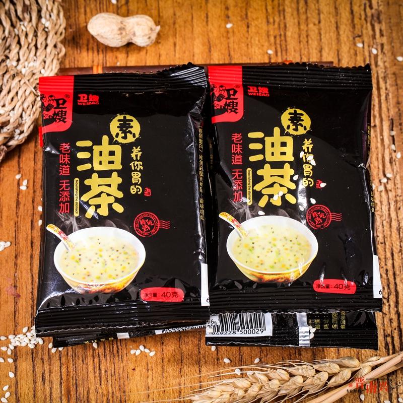 山西炒油茶面咸400g*2袋特产包邮速食食品早餐冲饮代餐粉粥